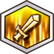 icon_skill_光煌陣・武攻.png