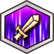 icon_skill_漆黒陣・武攻.png