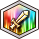 icon_skill_全統陣・武攻.png