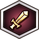 icon_skill_武攻.png