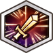 icon_skill_武攻Ex.png